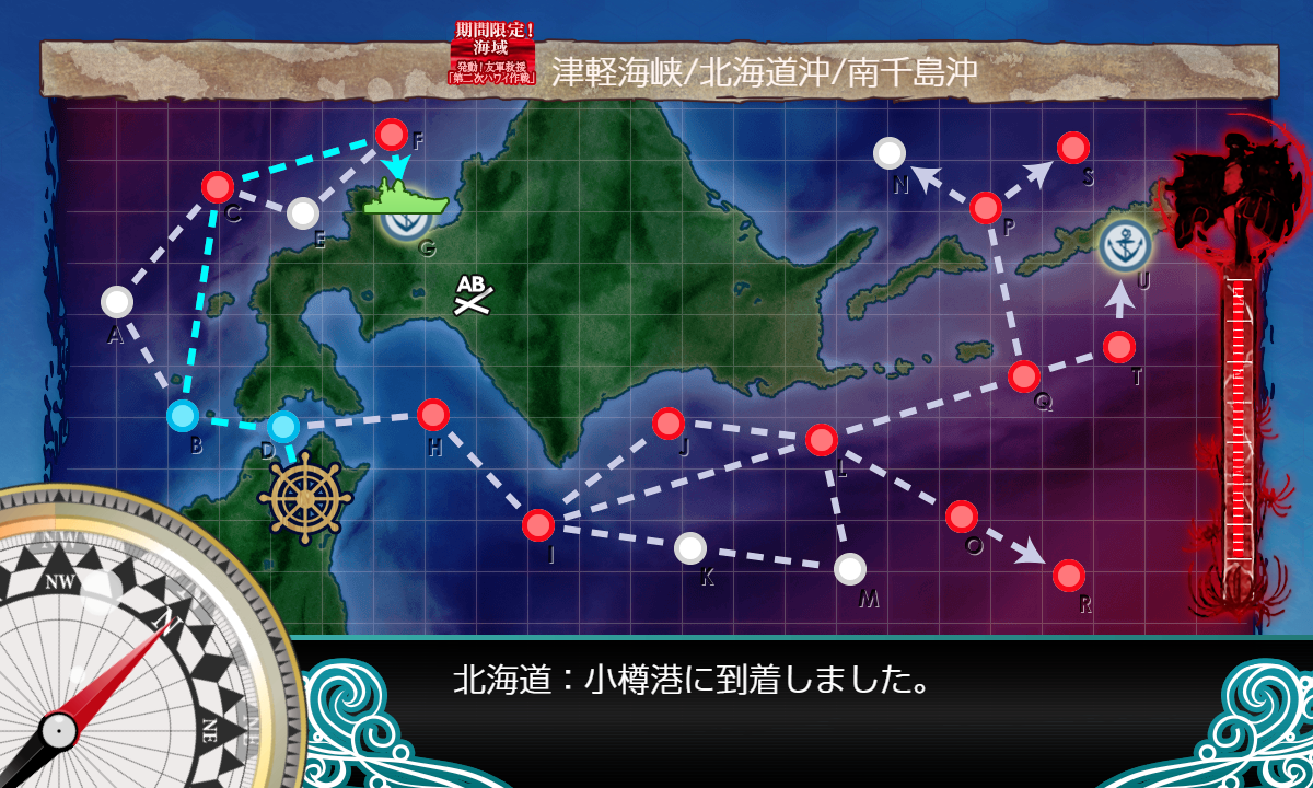 f:id:takachan8080:20190523022508p:plain