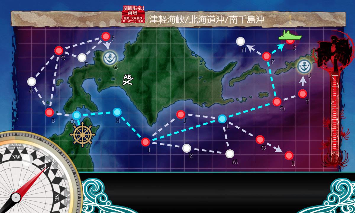 f:id:takachan8080:20190523022510p:plain