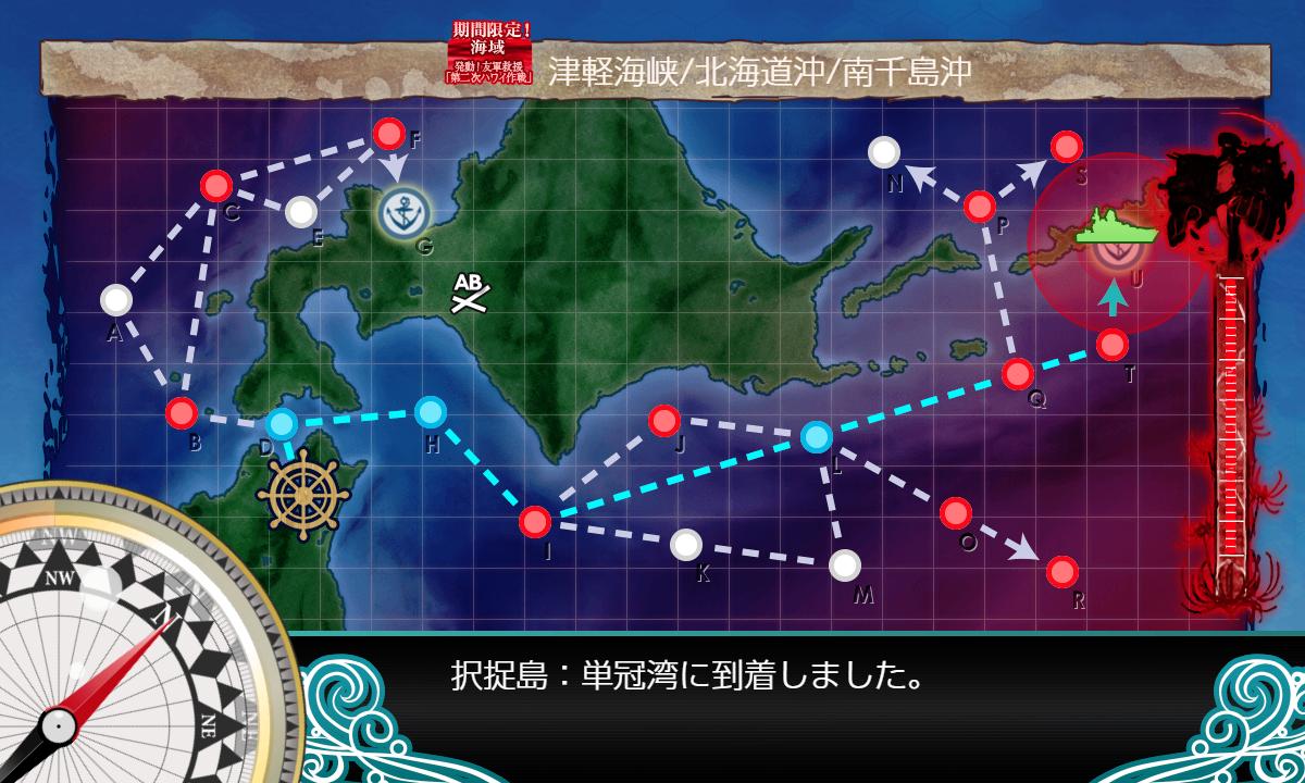 f:id:takachan8080:20190523022524p:plain