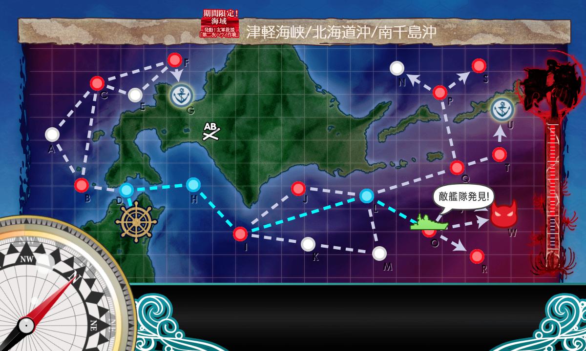f:id:takachan8080:20190523025040p:plain