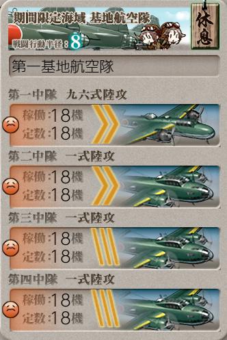 f:id:takachan8080:20190523032554p:plain