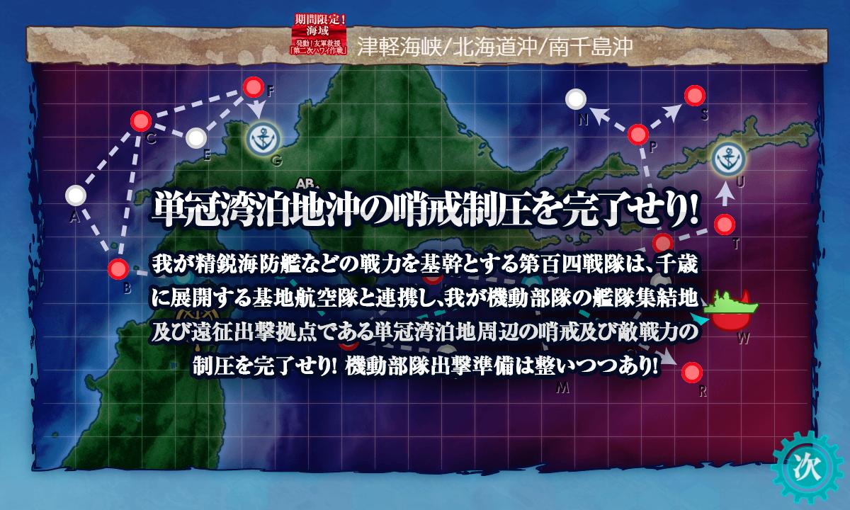 f:id:takachan8080:20190523034220p:plain