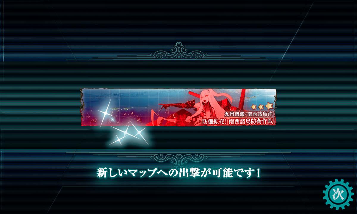 f:id:takachan8080:20190523034223p:plain