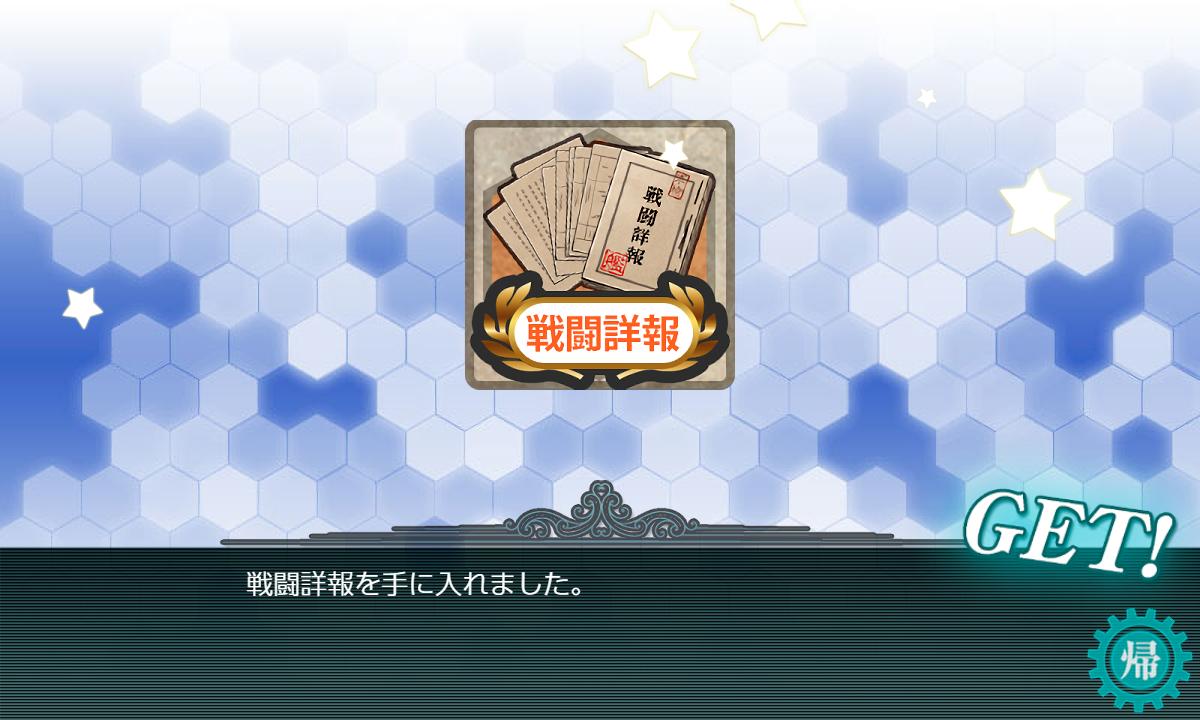 f:id:takachan8080:20190523034240p:plain