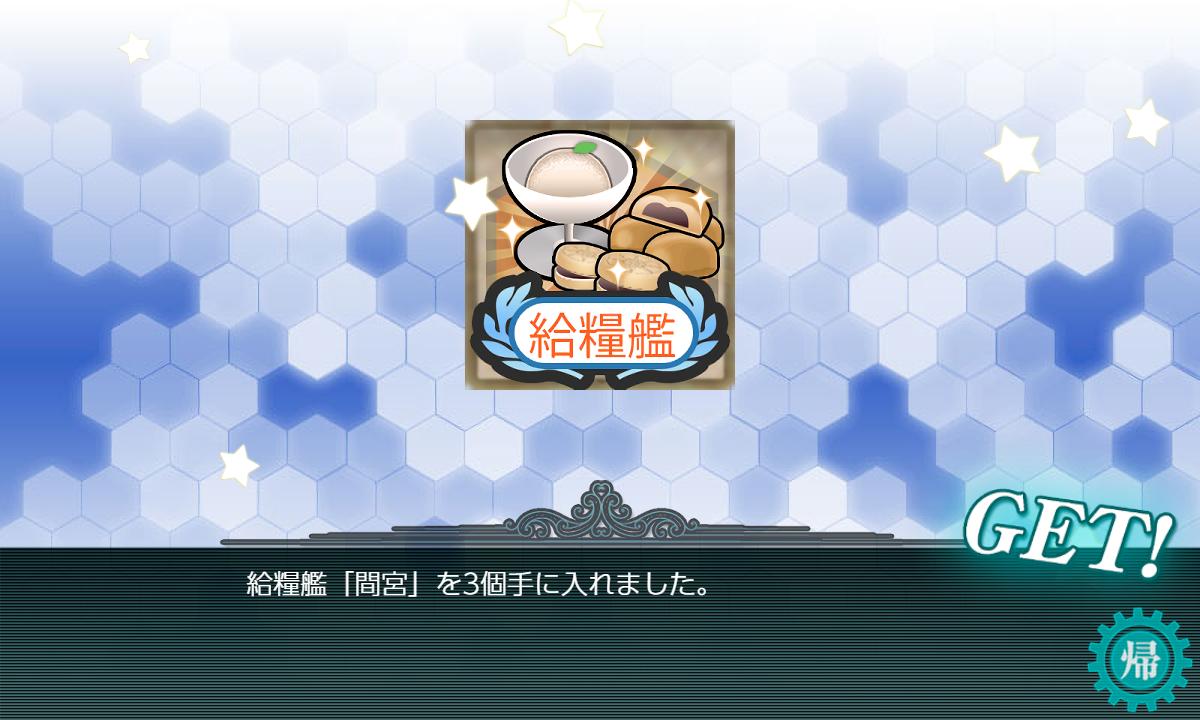 f:id:takachan8080:20190523034242p:plain
