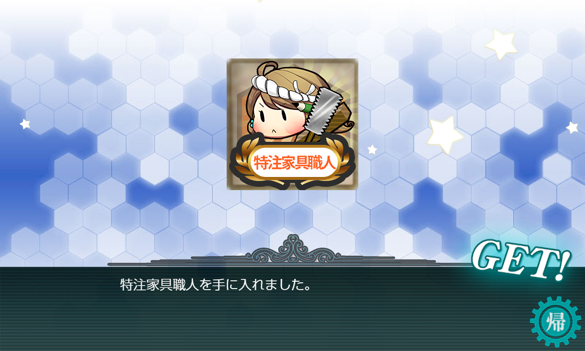 f:id:takachan8080:20190523034246p:plain