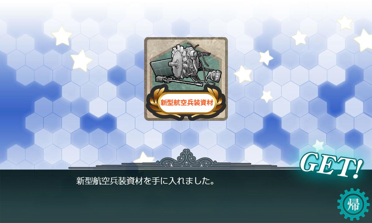 f:id:takachan8080:20190523034248p:plain