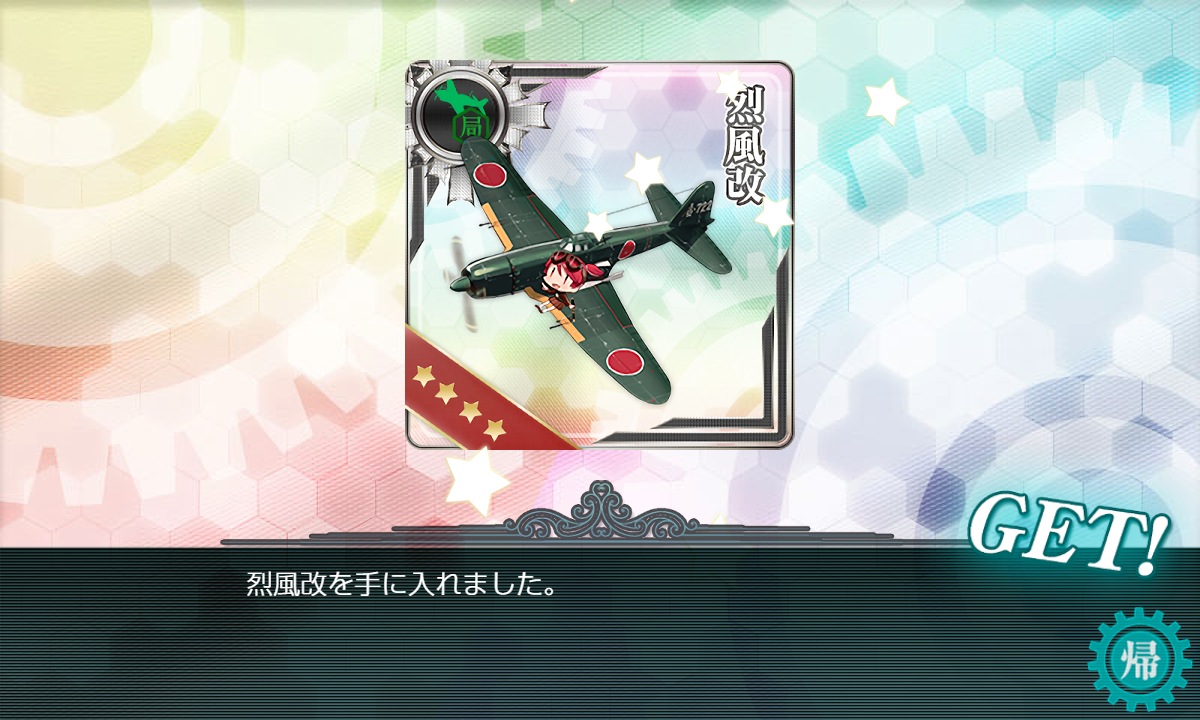 f:id:takachan8080:20190523034250p:plain