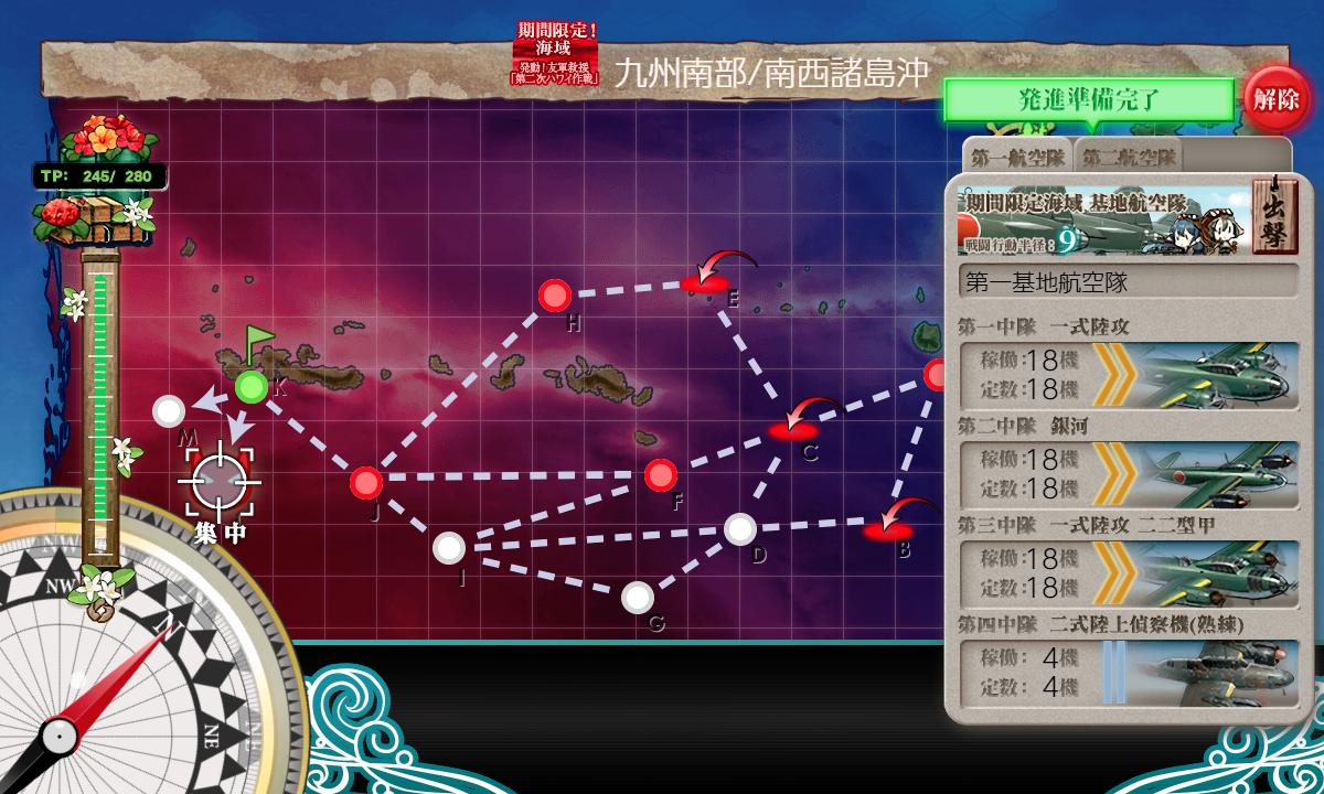 f:id:takachan8080:20190523210345p:plain