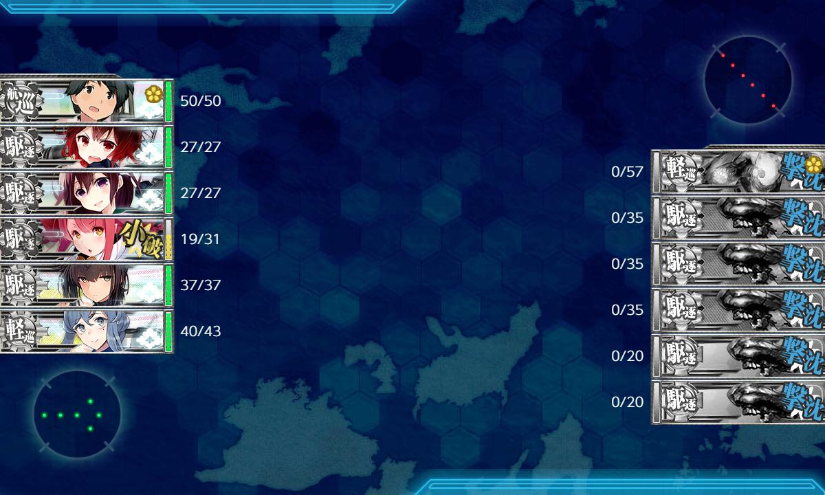 f:id:takachan8080:20190523213750p:plain