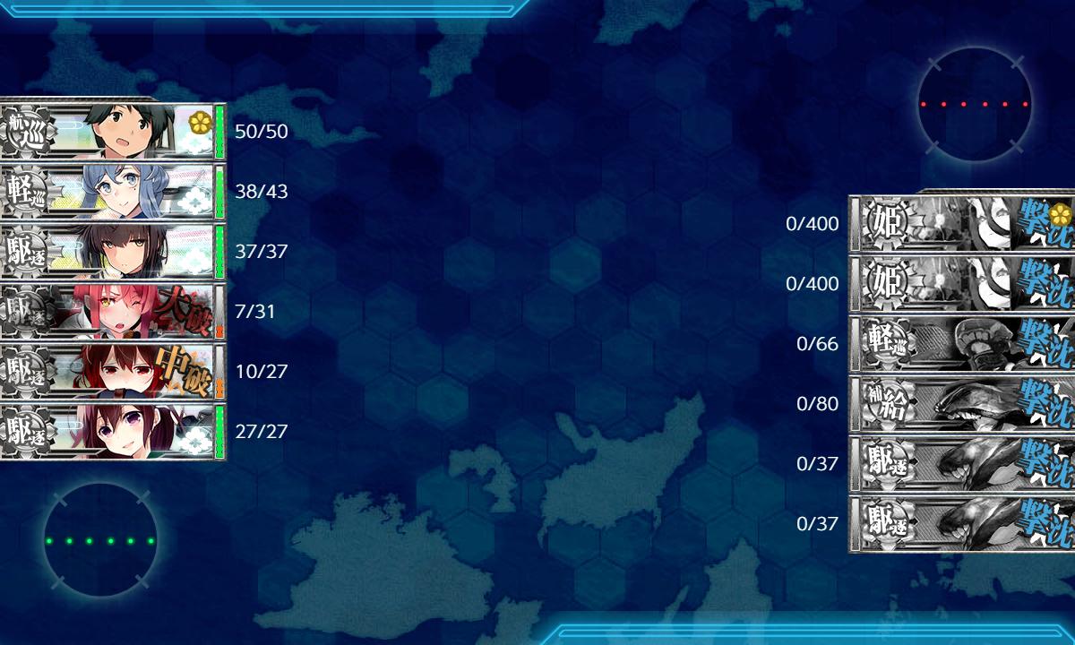 f:id:takachan8080:20190523213837p:plain