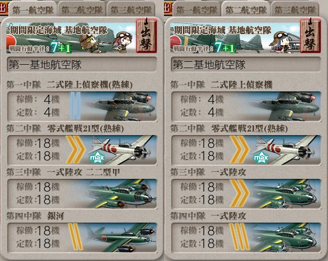 f:id:takachan8080:20190524234157p:plain