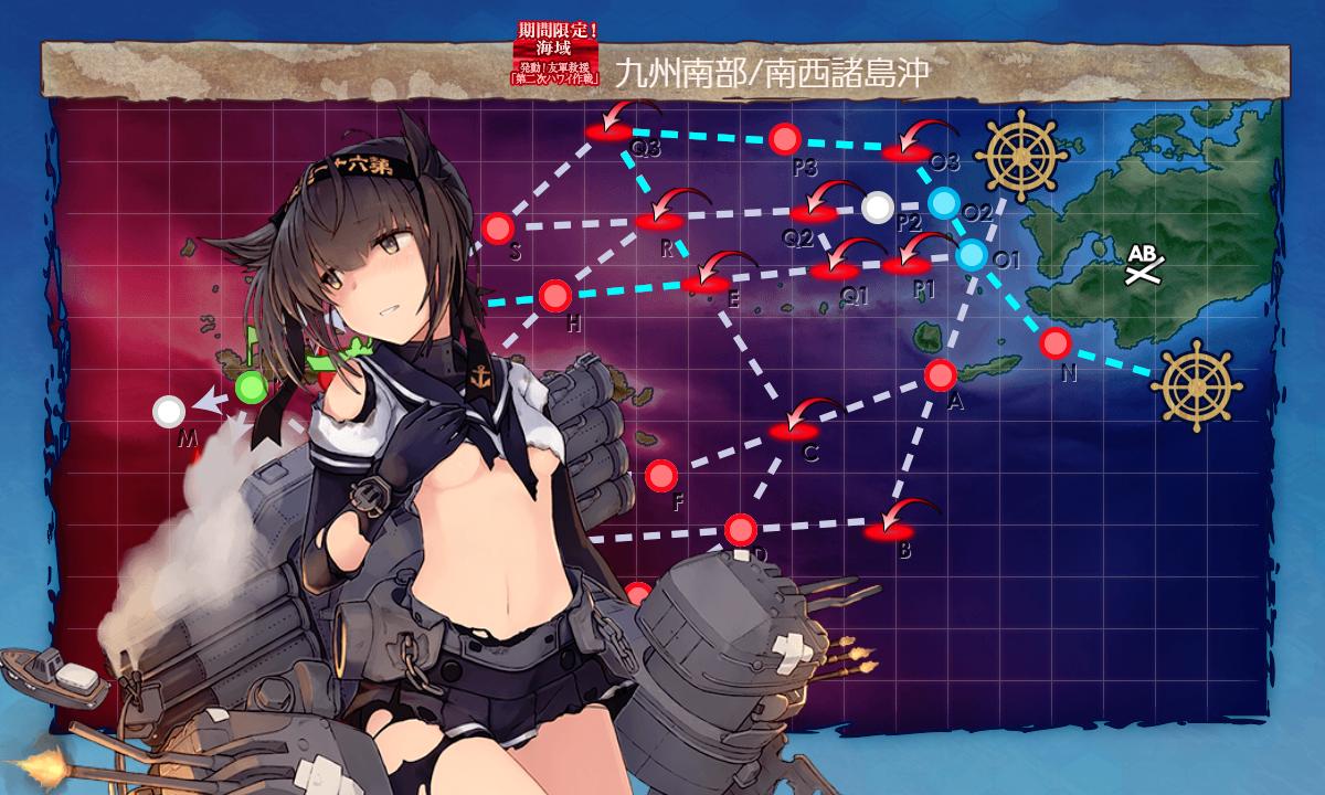 f:id:takachan8080:20190524235606p:plain