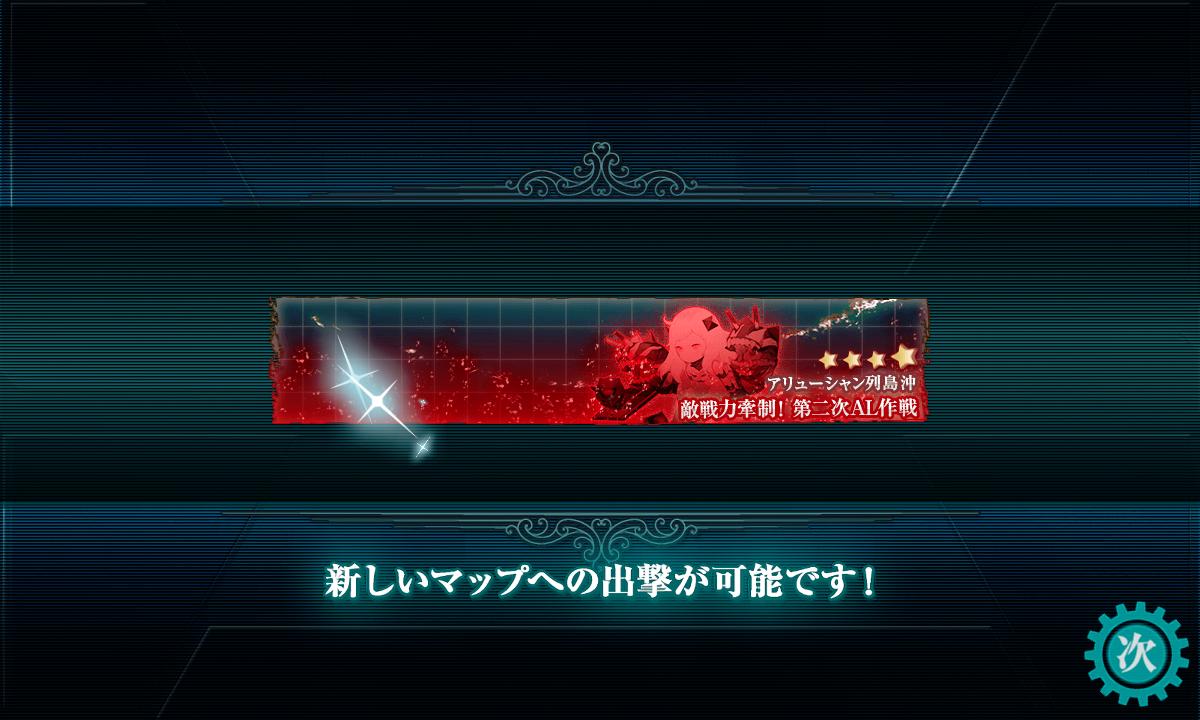 f:id:takachan8080:20190524235611p:plain