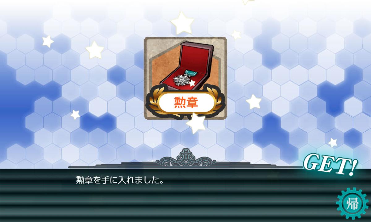 f:id:takachan8080:20190524235731p:plain
