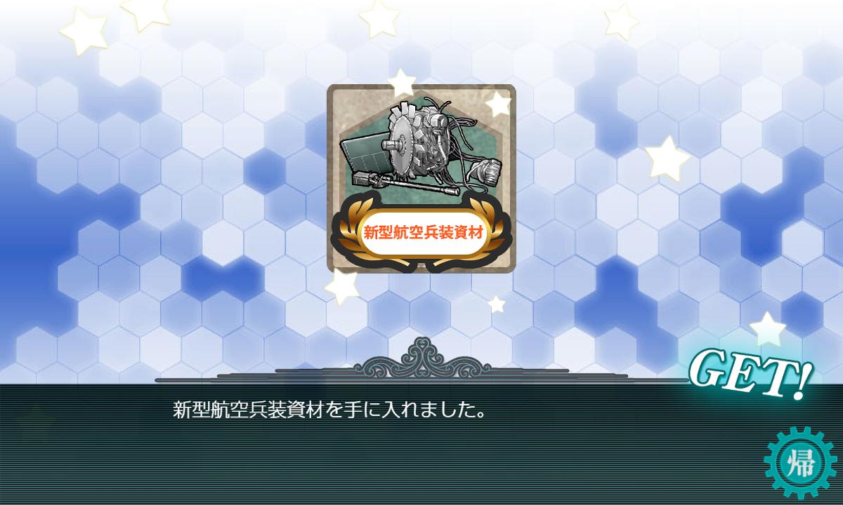 f:id:takachan8080:20190524235732p:plain