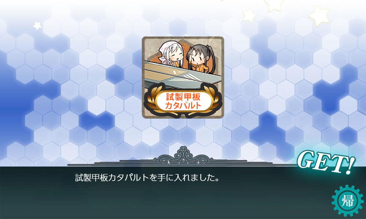 f:id:takachan8080:20190524235734p:plain