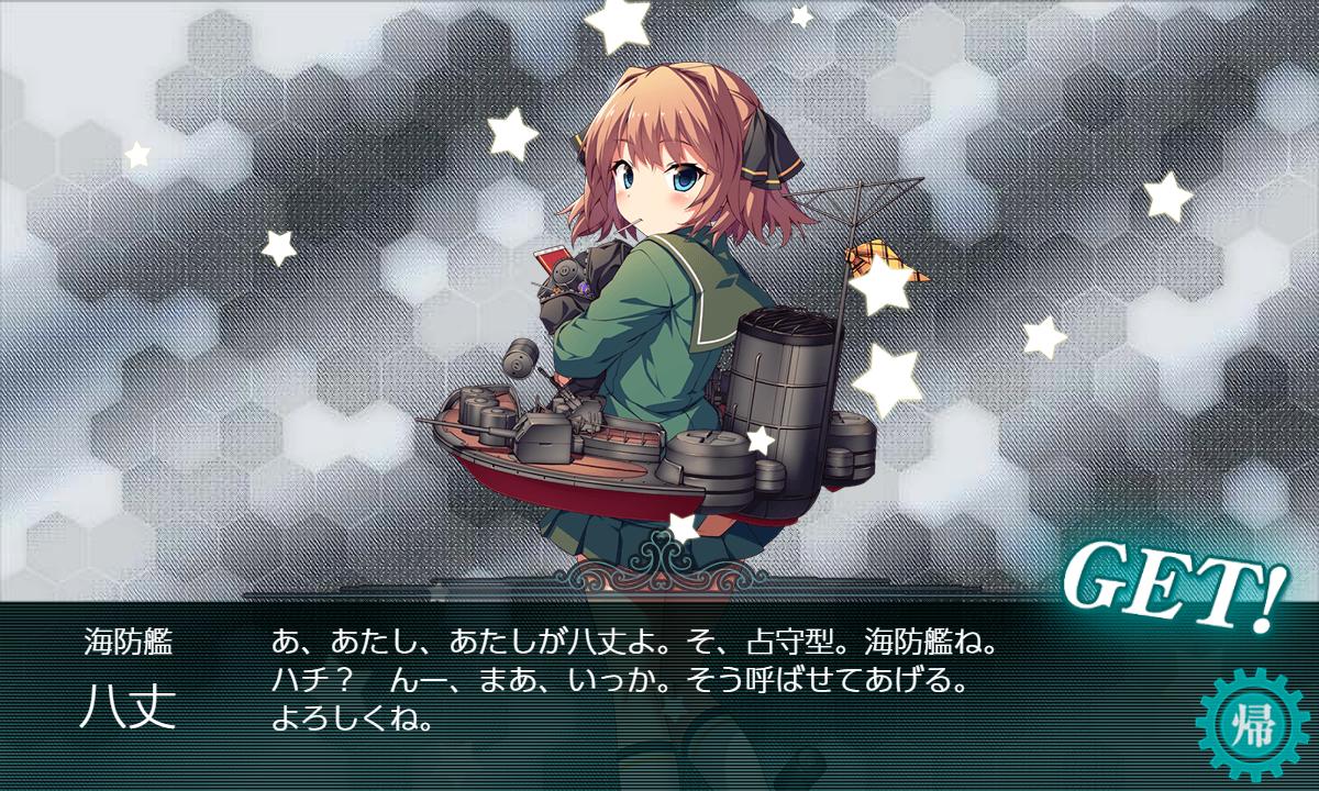 f:id:takachan8080:20190524235740p:plain