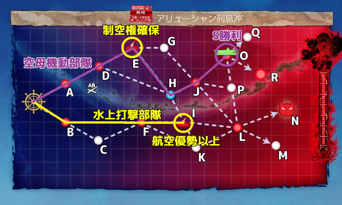 f:id:takachan8080:20190525224211j:plain