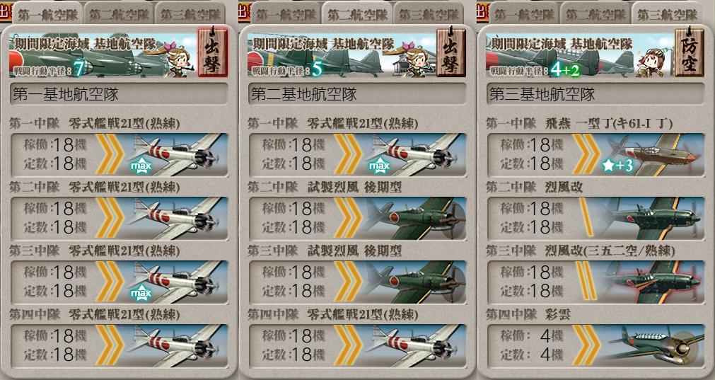 f:id:takachan8080:20190525225318p:plain