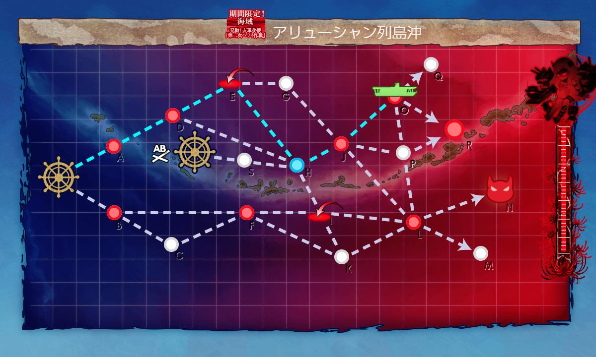 f:id:takachan8080:20190525225834p:plain