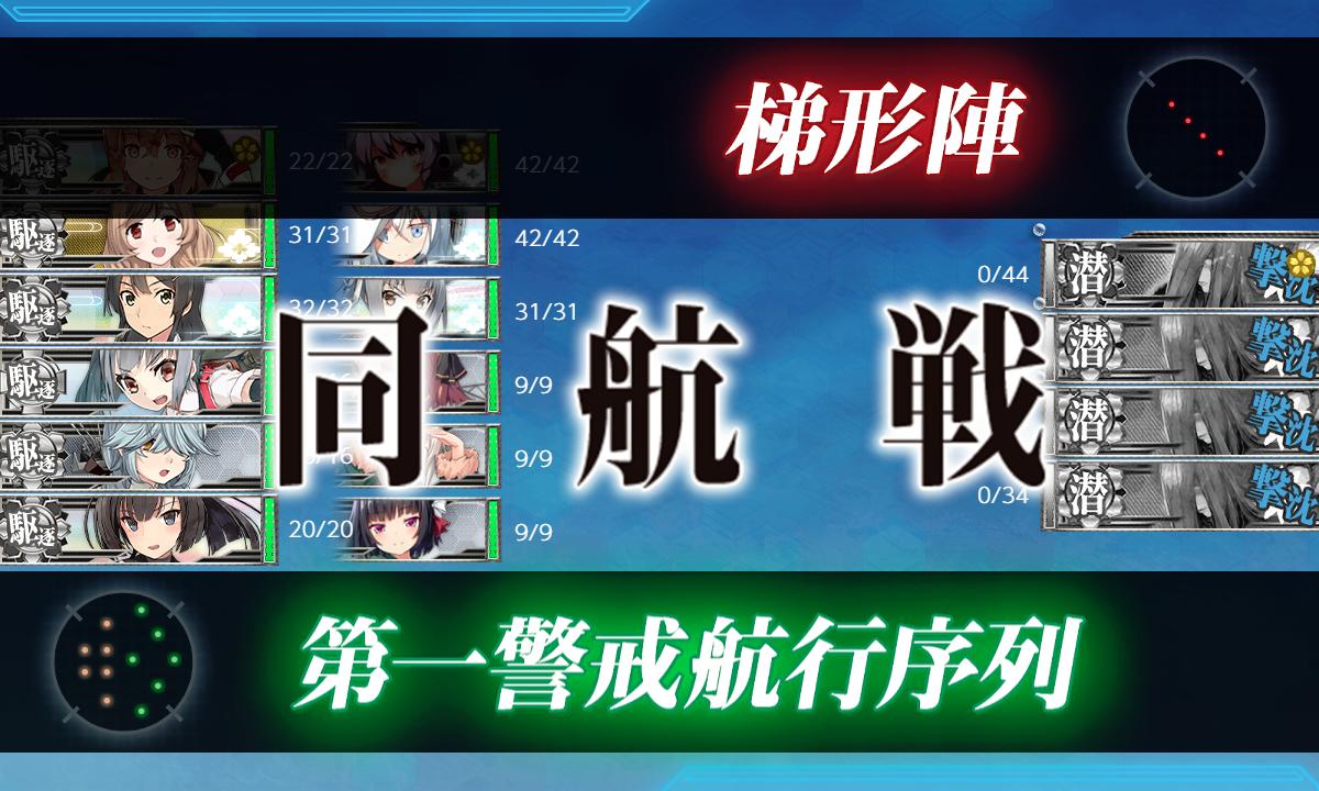 f:id:takachan8080:20190526182123p:plain