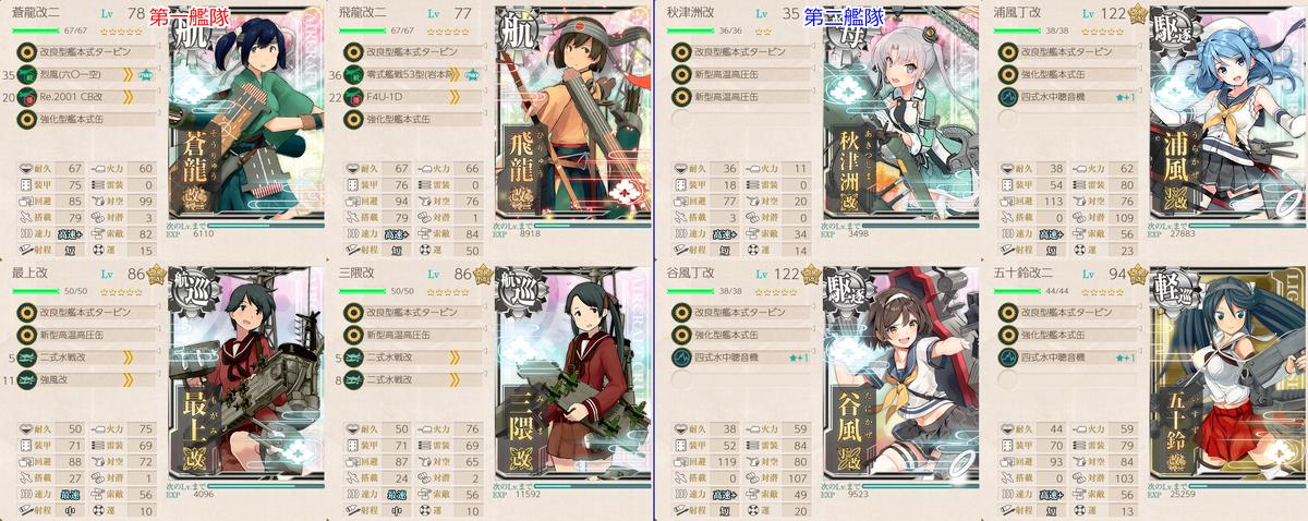 f:id:takachan8080:20190530083322p:plain