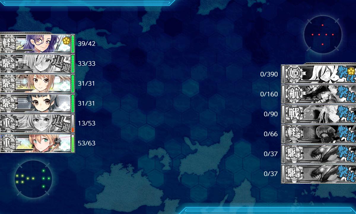 f:id:takachan8080:20190530090325p:plain