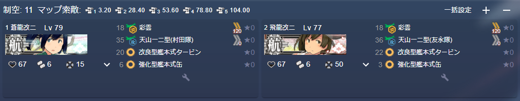 f:id:takachan8080:20190531214436p:plain