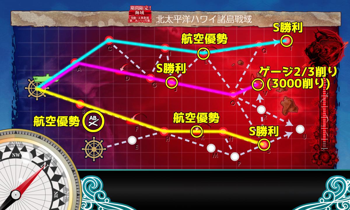 f:id:takachan8080:20190601060609j:plain