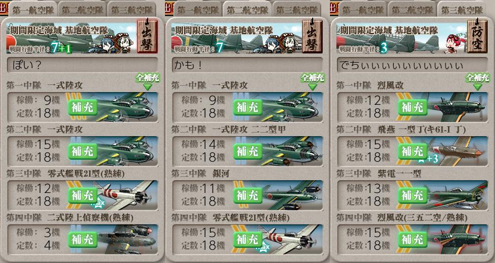 f:id:takachan8080:20190603194941p:plain