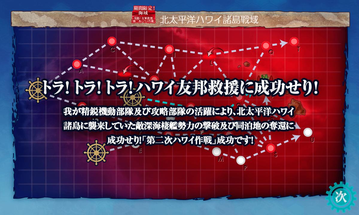 f:id:takachan8080:20190603195922p:plain