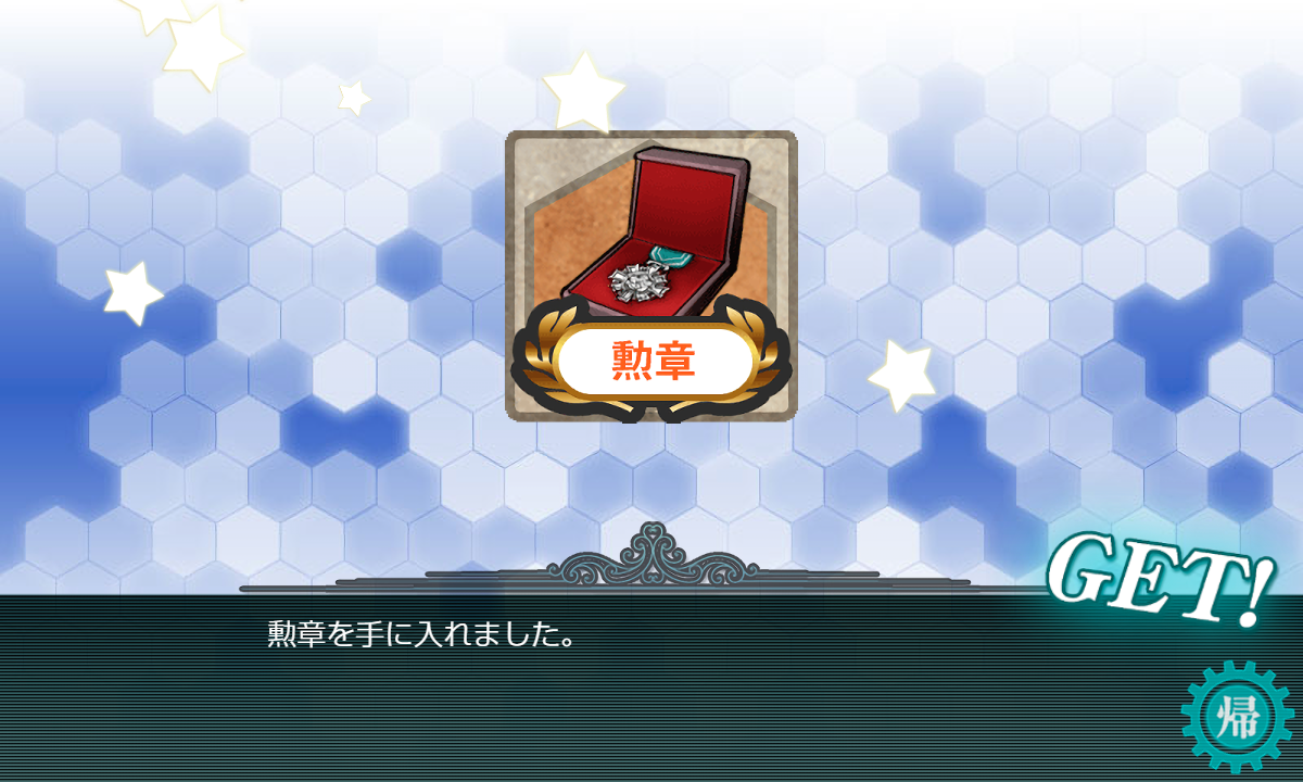 f:id:takachan8080:20190603200112p:plain