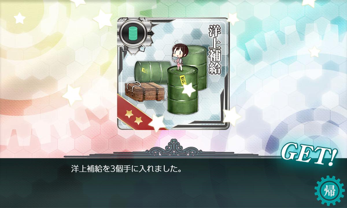 f:id:takachan8080:20190603200116p:plain
