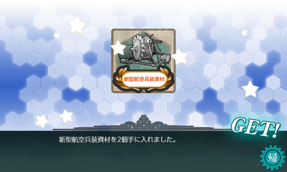 f:id:takachan8080:20190603200117p:plain