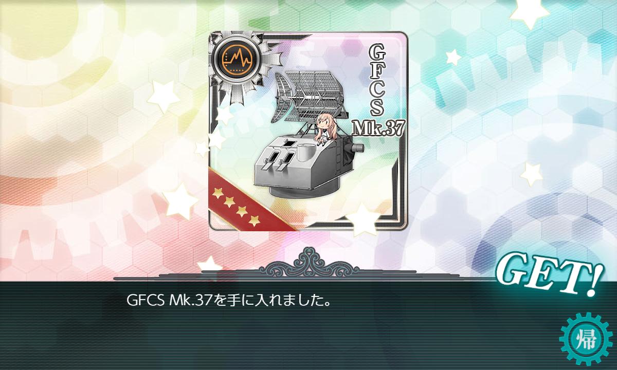 f:id:takachan8080:20190603200119p:plain