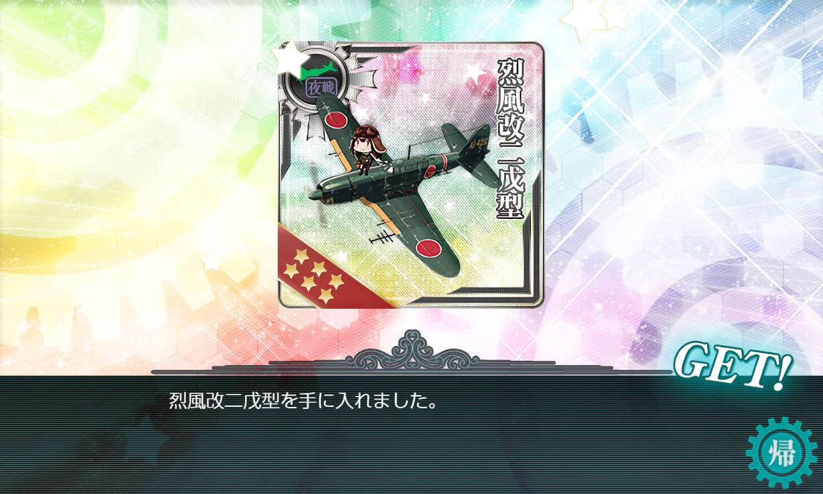 f:id:takachan8080:20190603200121p:plain