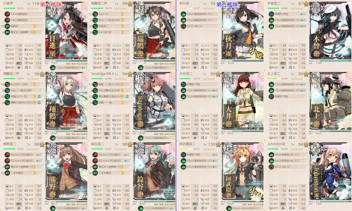 f:id:takachan8080:20190603233619p:plain