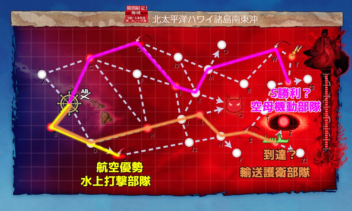 f:id:takachan8080:20190604021049j:plain