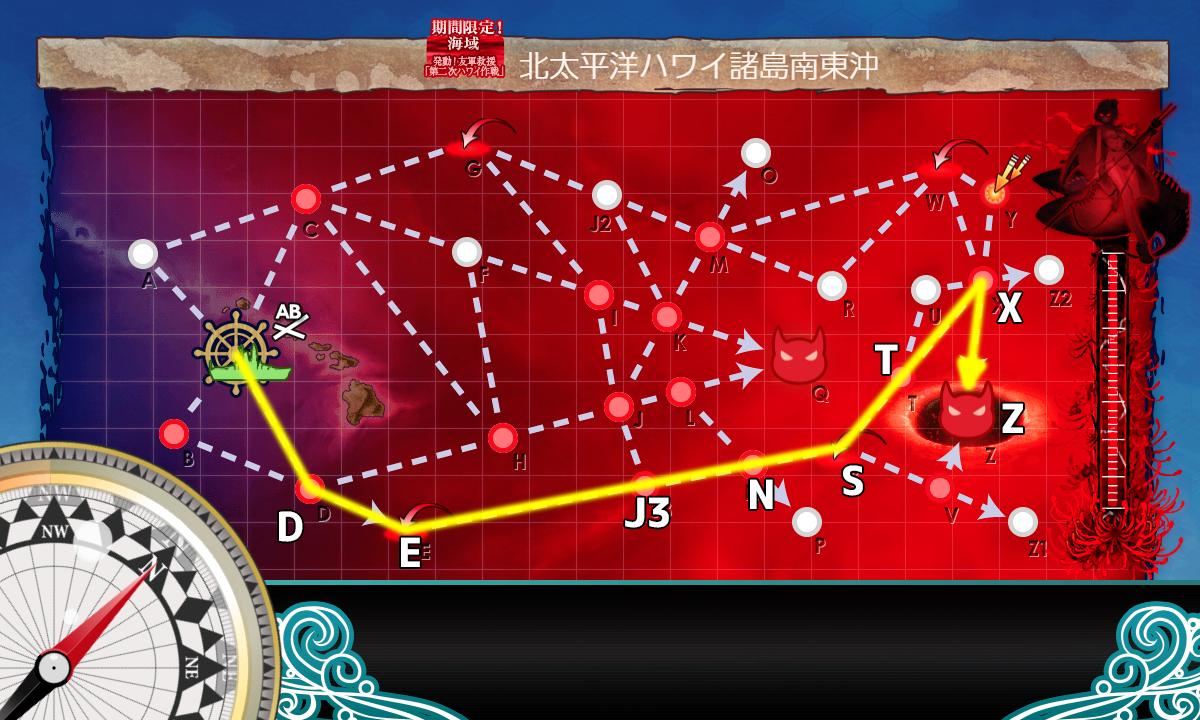 f:id:takachan8080:20190604112131j:plain
