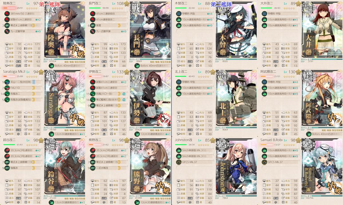 f:id:takachan8080:20190604112547p:plain