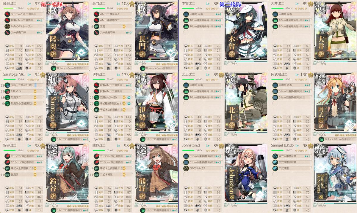 f:id:takachan8080:20190604113248p:plain