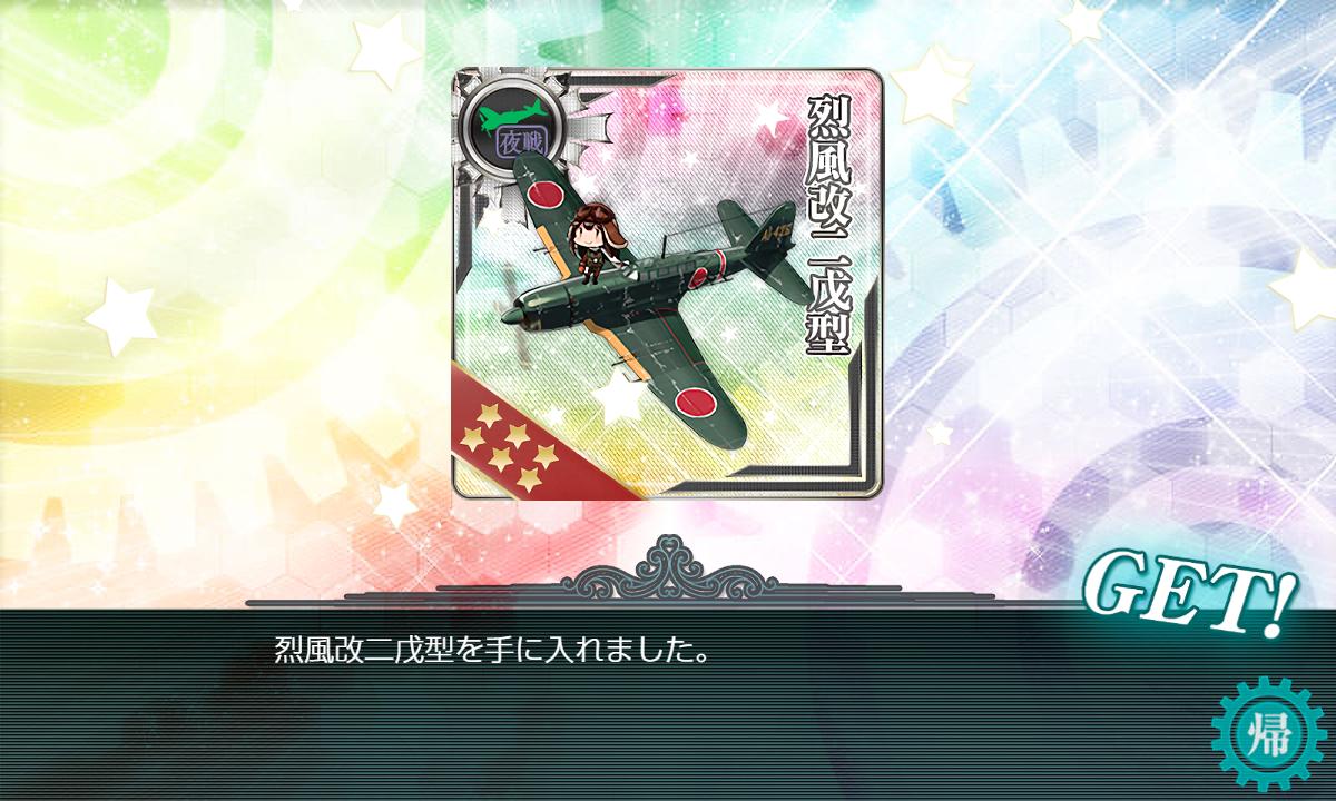 f:id:takachan8080:20190604114449p:plain