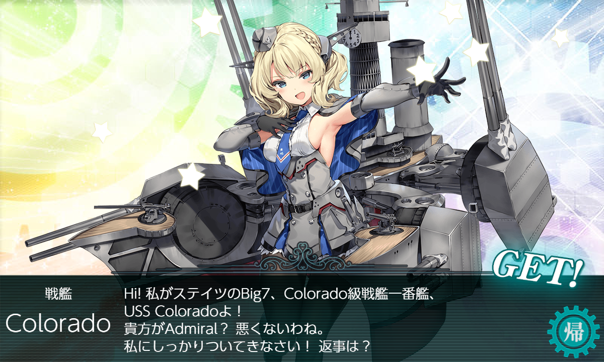 f:id:takachan8080:20190604114451p:plain