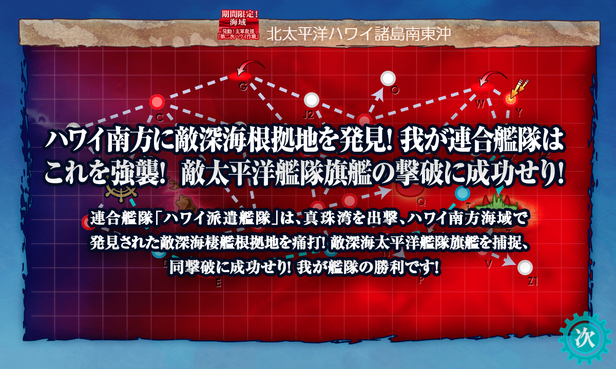 f:id:takachan8080:20190604114456p:plain