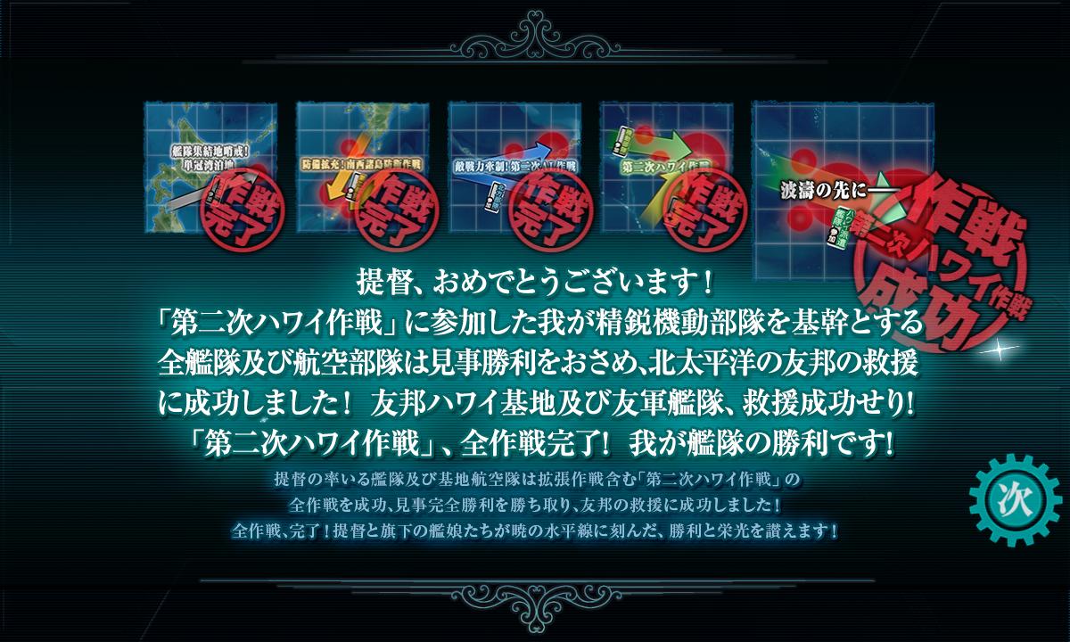 f:id:takachan8080:20190604114458p:plain