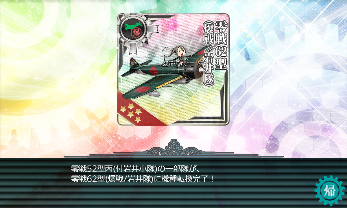 f:id:takachan8080:20190604141155p:plain