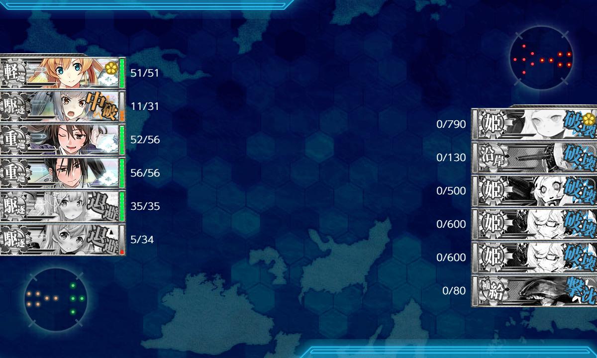 f:id:takachan8080:20190615192440p:plain