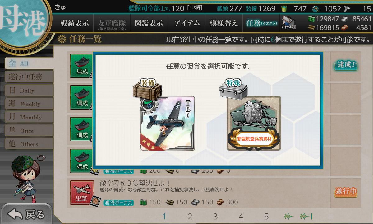 f:id:takachan8080:20190618080524p:plain