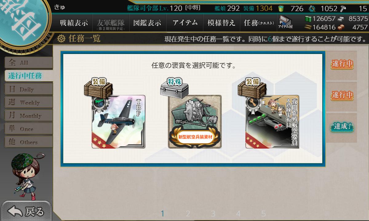 f:id:takachan8080:20190618080613p:plain